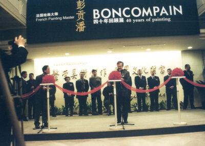 Pierre Boncompain - Exposition Shanghai